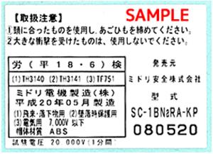 kentei_label