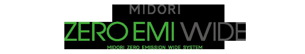 zero_emi_wide