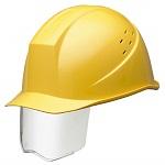 ミドリ安全のSCヘルメット